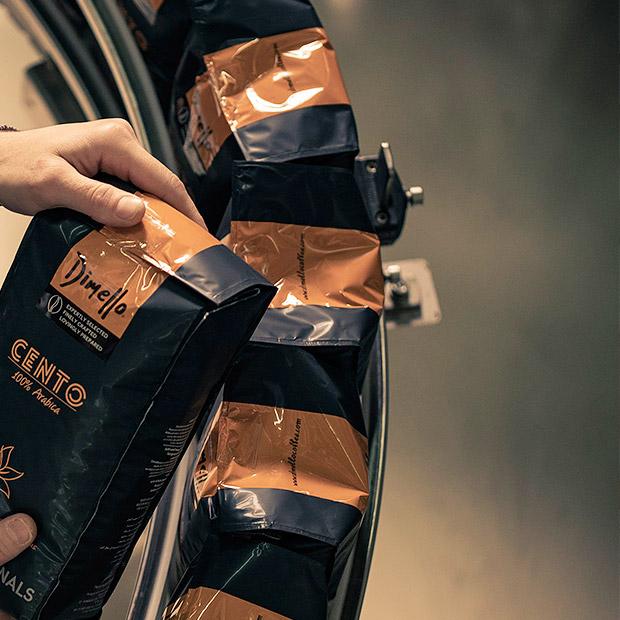 Печене на кафето Dimello 2