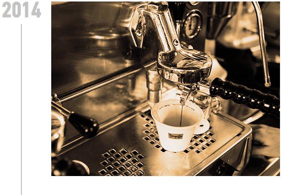 История на кафе Димело 3